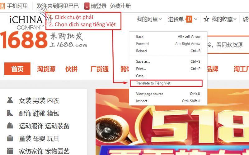 """chọn """"Dịch sang Tiếng Việt"""" hoặc """"Translate to tiếng Việt""""."""